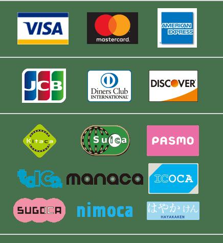 ご利用可能なクレジットカード:VISA,MASTER,AMEX,JCB,Diners,Discover ご利用可能な交通系電子マネー:Kitaca,Suica,Pasmo,toica,manaca,ICOCA,SUGOCA,nimoca,HAYAKAKEN