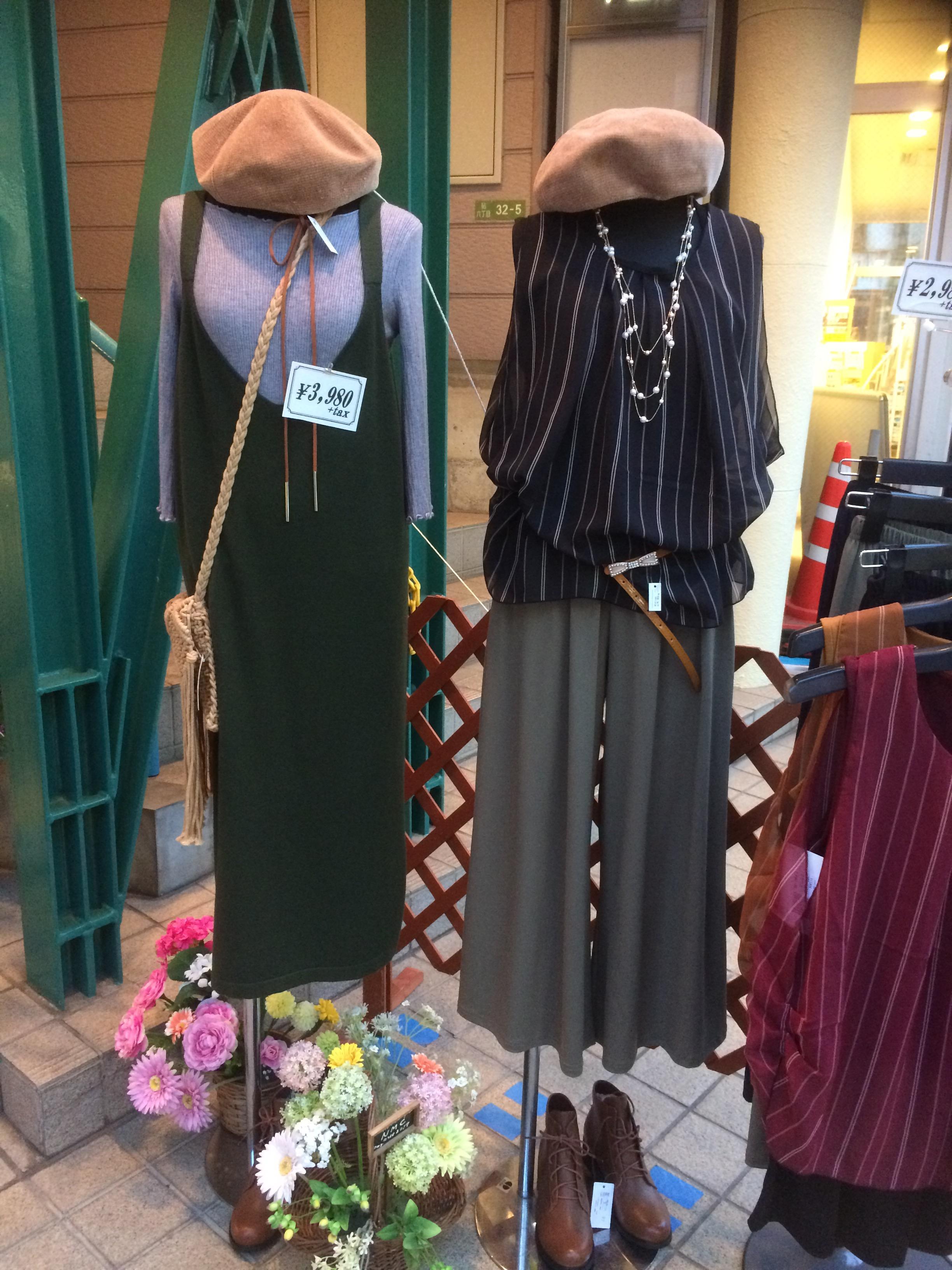 NMCの秋物ファッション新作